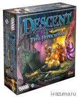 Descent Тень Нерекхолла (Дополнение к игре)