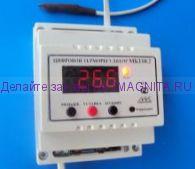 Терморегулятор МК110 220в