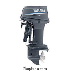 Лодочный мотор YAMAHA (Ямаха) 50 HETOL