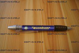 Ручка Каспийская флотилия ВМФ