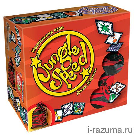 Дикие Джунгли (jungle speed)