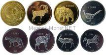Набор разменных монет Нагорного Карабаха образца 2013 г