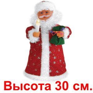 Дед Мороз со свечей,30см