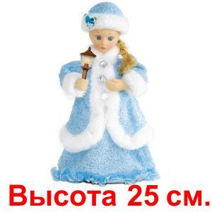 Снегурочка со свечой, в голубом наряде, 25см.