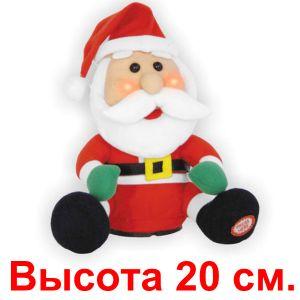 Санта румяный, 20 см