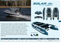 SOLAR-380