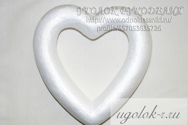 Пенопластовое сердце