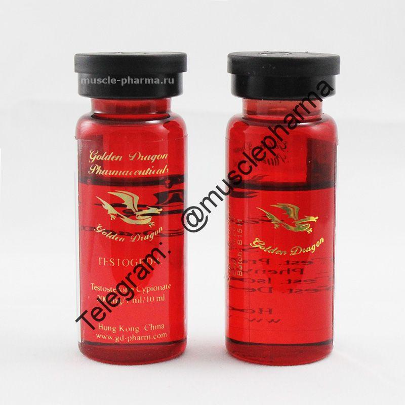Testoged C-200 (testosterone cypionate)