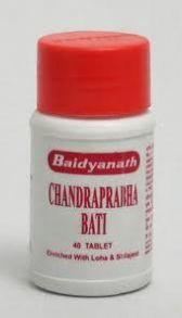 Чандрапрабха Вати Байдьянатх( CHANDRAPRABHA VATI),80таб