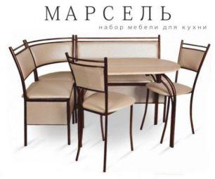 "Кухонный уголок ""Марсель"" (Бител)"