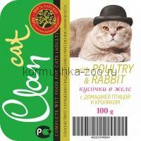 CLAN для кошек домашняя птица/кролик кусочки в желе