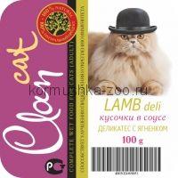 CLAN консервы д/кошек Деликатес с ягненком