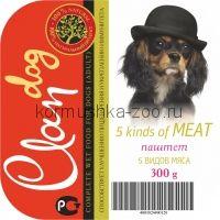 CLAN консервы д/собак 5 видов мяса паштет