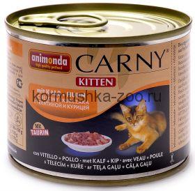 Animonda Carny Kitten консервы для котят Телятина/Курица