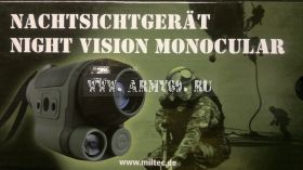 Прибор ночного видения 4X24