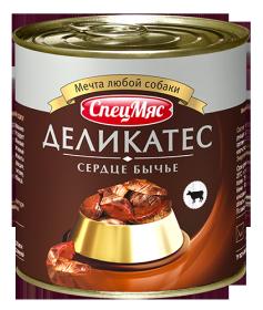 Зоогурман СпецМяс Деликатес Сердце бычье (250 г)