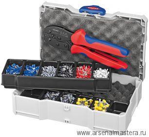Набор кабельных наконечников с инструментом для опрессовки гильз контактных KNIPEX 97 90 23