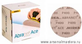 Шлифовальный материал на сетчатой синтетической основе Mirka ABRANET ACE 150мм Р400 в комплекте 50шт.
