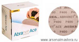 Шлифовальный материал на сетчатой синтетической основе Mirka ABRANET ACE 150мм Р80 в комплекте 50шт.
