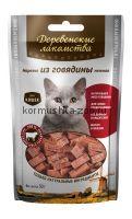 Деревенские лакомства «Нарезка из говядины нежная» лакомство для кошек 50г