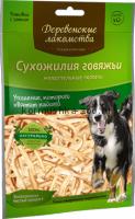 Деревенские лакомства говяжьи сухожилия для собак 40г