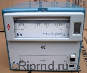 С197 киловольтметр