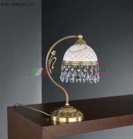 Настольная лампа RECCAGNI ANGELO Р 7000 P