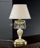 Настольная лампа RECCAGNI ANGELO Р 6616 Р