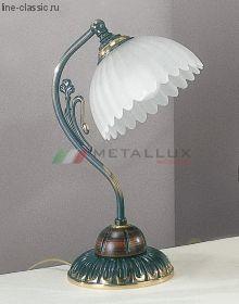 Настольная лампа RECCAGNI ANGELO P 2610