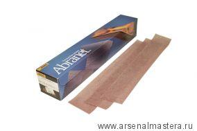 Шлифовальные полоски на сетчатой синтетической основе Mirka ABRANET 70x420мм Р400 в комплекте 50шт.