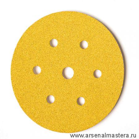 Шлифовальный круг на бумажной основе липучка  Mirka GOLD 150мм 6+1 отверстий P150 в комплекте 100шт.