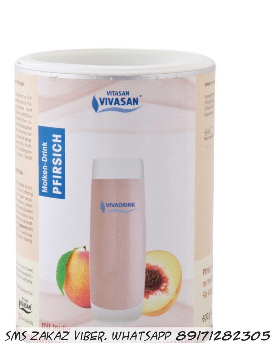 Молочная сыворотка Vivasan с персиком