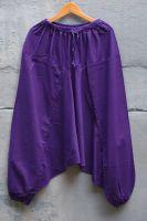 Фиолетовые штаны алладины с мотней для мужчин и женщин. Недорого, есть бесплатная доставка из Индии по России и всему миру