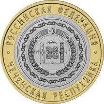 10 рублей 2010 год. Чеченская Республика UNC