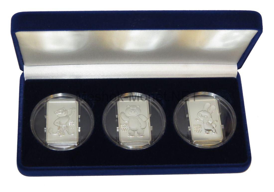 Инвестиционные серебряные монеты Талисманы Сочи-2014 набор из 3 шт (прямоугольные)