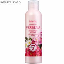 Очищающее молочко серии Verbena