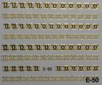 """Наклейка для дизайна ногтей на клеевой основе """"Золото"""", E-50"""