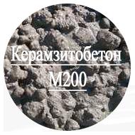 Керамзитобетон м200 арамиль купить бетон
