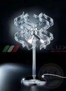 Настольная лампа METALLUX 206.123.02/05 хром белый/лиловый 6vetri