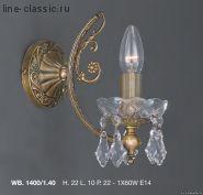 Бра LA LAMPADA WB 1400/1.40