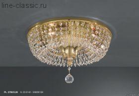 Люстра LA LAMPADA PL 2790/5.26