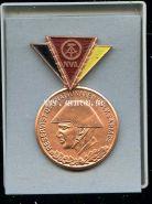 """Медаль """"Reservist der nationalen volksarmee"""""""