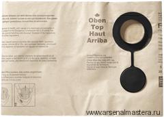 Фильтроэлементы (мешки-пылесборники) двуслойные, комплект из 5 шт. FESTOOL FIS-SR 200/5 487070