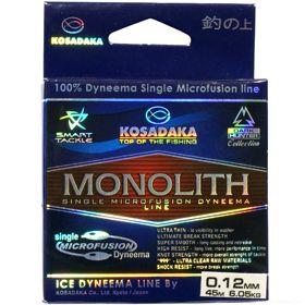 Купить Леска плетеная Kosadaka Monolith зимняя (Серая) 45 м