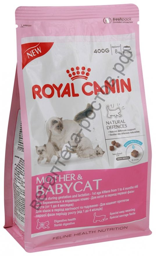 Royal Canin для котят Mother & Babycat