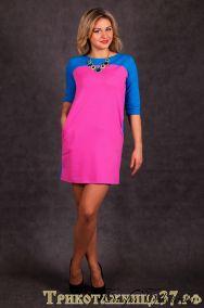 Платье П 197