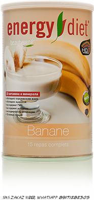 Коктейль Energy Diet со вкусом банана