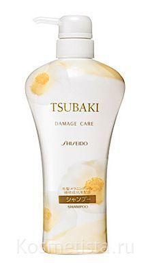 Шампунь для восстановления поврежденных волос TSUBAKI Damage Care  Shiseido