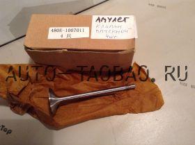 Клапан впускной 480E-1007011