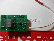 Терморегулятор врезной бескорпусной МК110.М